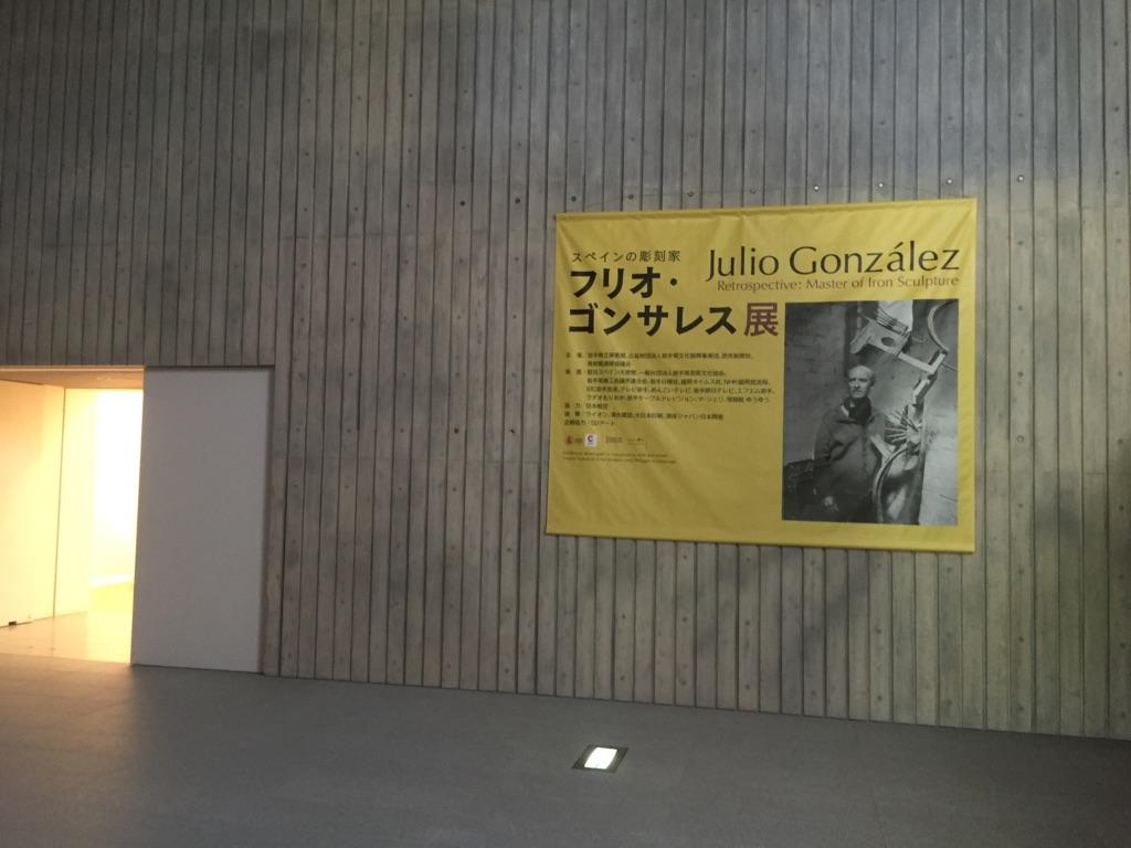 img_1953
