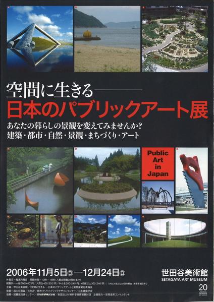 リーフ日本のPA展1