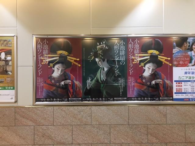 JR桜木町№21、22、23②