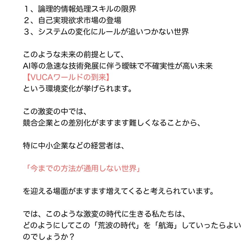 20180508新LP-02