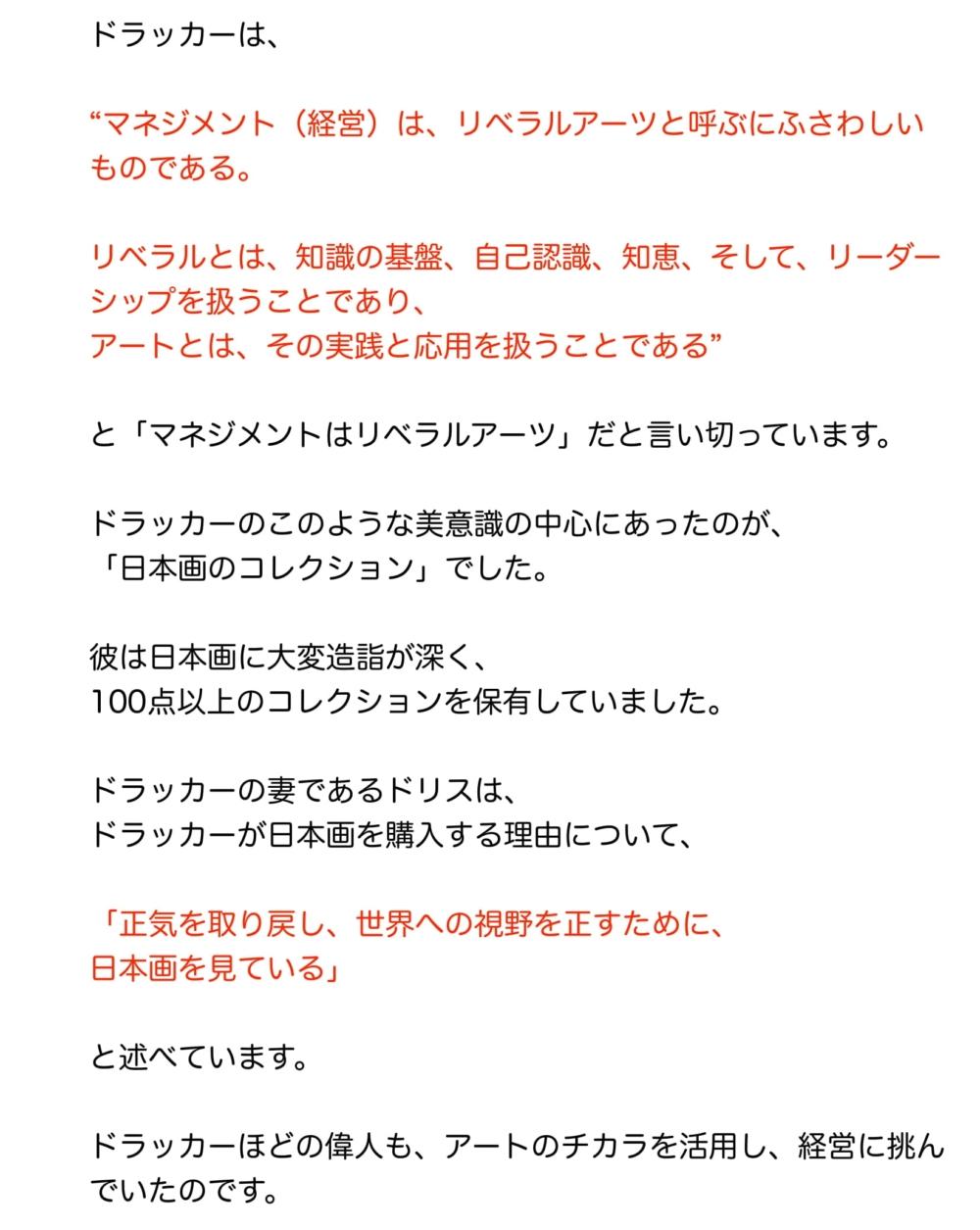 20180508新LP-04