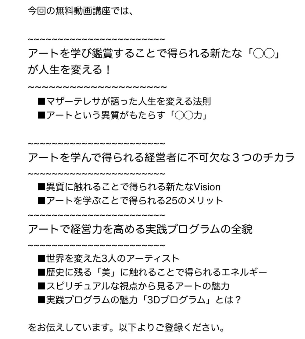 20180508新LP-09