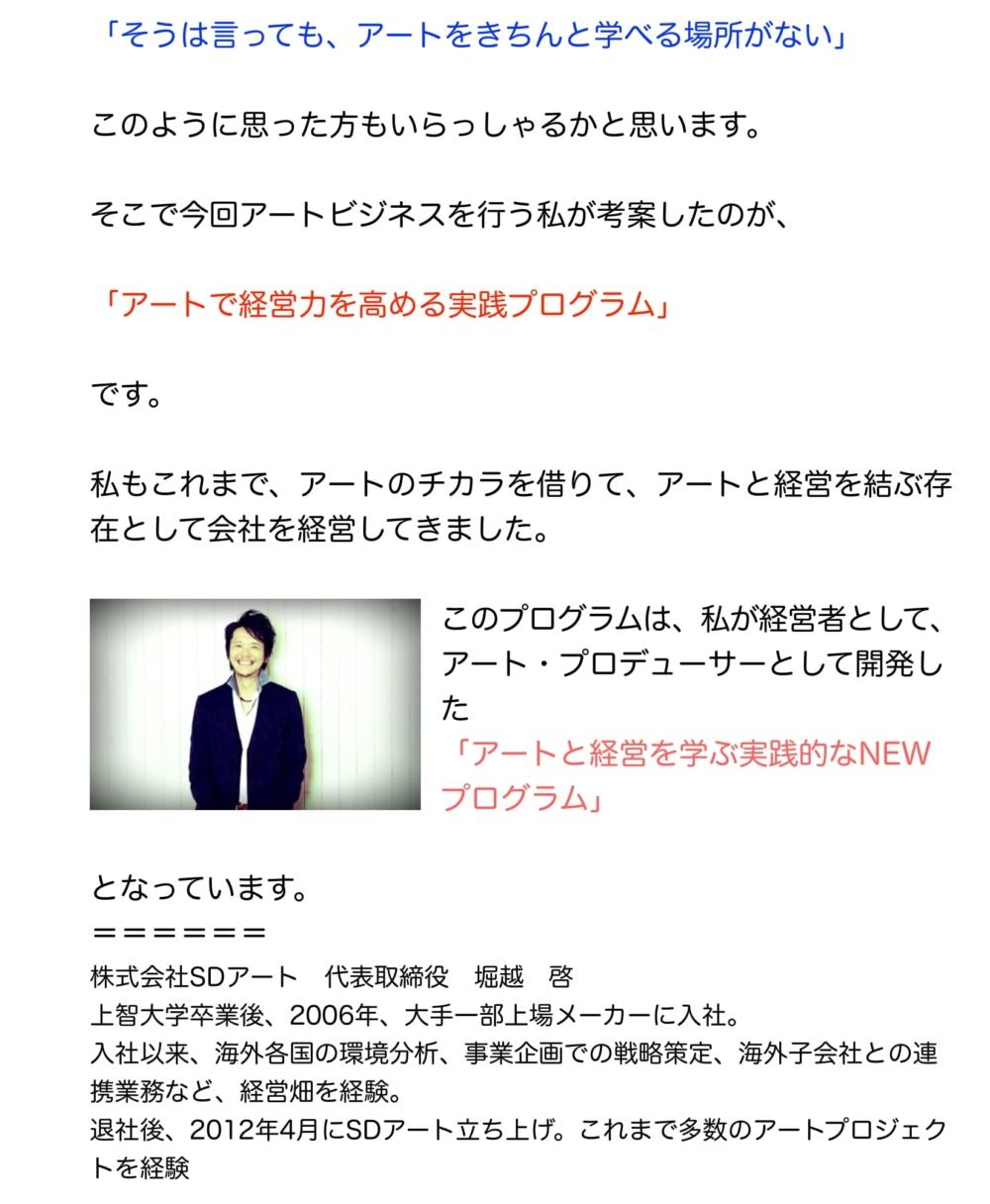 20180508新LP-08
