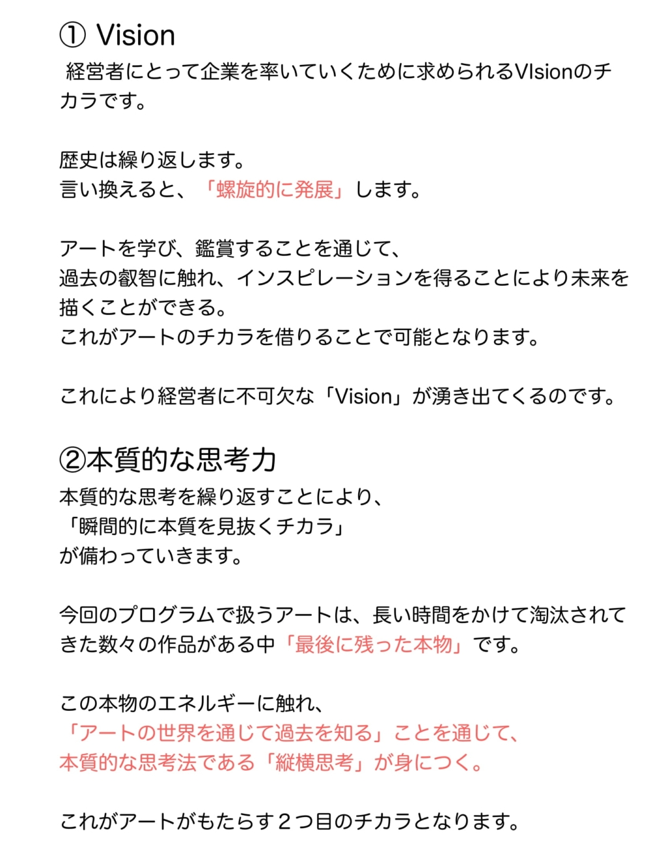 20180508新LP-06